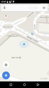 Map Directions Google No Blue Direction Arrow In Google Maps In Lolipop 5 Nexus 5