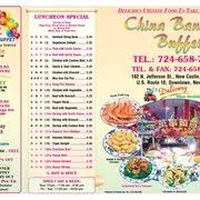 Golden Wok China Buffet by Golden Wok Chinese 1501 Wilmington Rd New Castle Pa