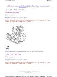 1996 pontiac grand am service repair manual pdf electrical
