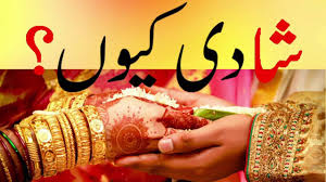 wedding quotes in urdu marriage way in islam islamic marriage quotes marriage in
