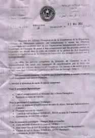 carte de sejour mariage alakhbar mauritanie la carte de séjour exigée à tous les