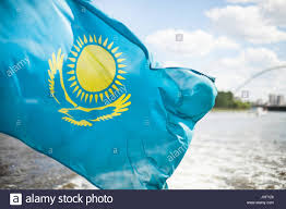 Kazakhstan Flag The Flag Of Kazakhstan Waving In The Wind Photo In City Astana
