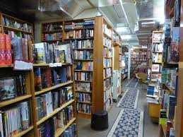 inside the inquiring minds bookstore new paltz ny as mentioned