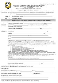 club membership form template word