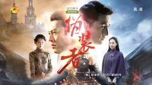 dramacool queen of the game 2015 best chinese period dramas dramapanda