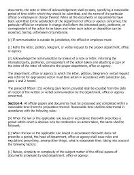 rules implementing the code of conduct and ethical standards for publ u2026