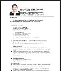 resume sles with no work experience resume resume template without work experience