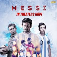 messi 2017 bengali full movie download in high quality my