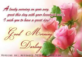 sweet morning messages messages greetings and wishes 447810