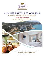 passover program passover vacations 2018 pesach 2018 programs in europe spain pessach