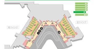 Narita Airport Floor Plan Tgsw2014