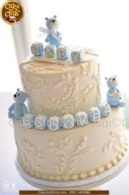 baby shower cake bsc 007