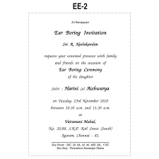 wedding card invitation messages designs wedding invitation cards wordings in sinhala plus indian