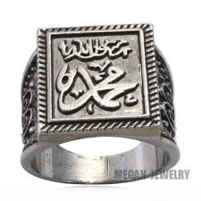 silver ring for men islam antique silver plating muslim muhammed ring for men women