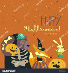 animals halloween costume stock vector 493910746 shutterstock