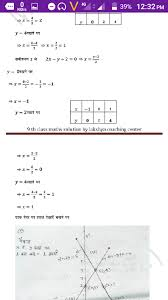 9th class maths solution in hindi android apps on google play
