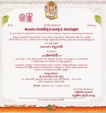 wedding quotes card tamil wedding quotes in cards telugu invitation free card design