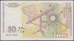 realbanknotes com u003e view banknote collection belonging to proteus