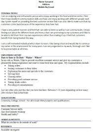Waiter Job Resume waiter cover letter food service waiter cover letter sample