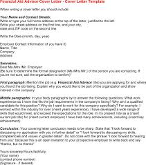 to whom it may concern cover letter yours faithfully