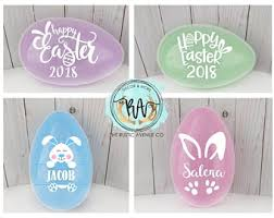 large fillable easter eggs large easter egg etsy