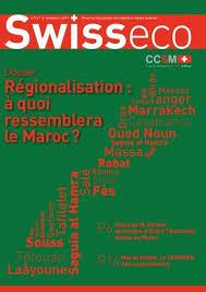 chambre de commerce du maroc dossier chambre de commerce suisse au maroc