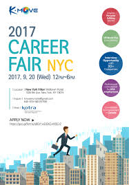 pro kitchens design come to 2017 career fair nyc and find pro kitchen design
