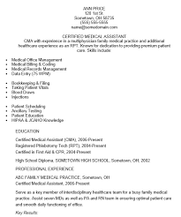 Resume Objective For Healthcare Resume And Lesson Plan Essay Qualities Of A Good Friend