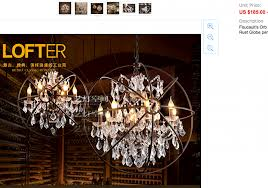 American Made Chandeliers The Shocking Truth About Restoration Hardware Laurel Home