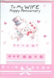 anniversaries greeting cards in
