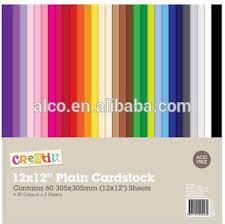 multi color 12x12