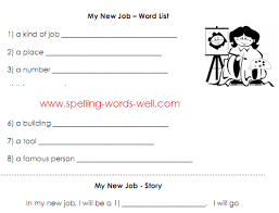 fun worksheet for kindergarten spelling