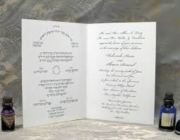 bilingual wedding invitations bilingual wedding invitations 7 my day hatunot the