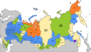 russia map quiz political federal subjects of russia quiz by 1447