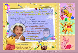 dr seuss birthday party invitations tags dr seuss birthday