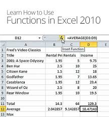excel 2010 tutorial for beginners 10 improve your microsoft excel skills by learning how to use functions