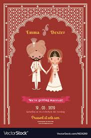 save the dates wedding indian wedding groom save the date vector image