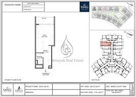 mag 5 boulevard 2 bedroom apartment 661 sq ft floor plan