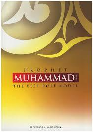 best biography prophet muhammad english prophet muhammad pbuh the best role model by professor k kabir