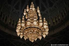 Sultan Qaboos Grand Mosque Chandelier The Royal Opera House And Grand Mosque Muscat