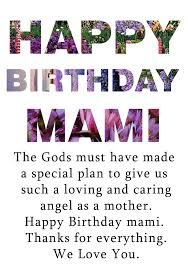 egreeting ecards greeting cards and happy wishes birthday card for