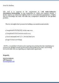 cover letter sample for entry level software engineer