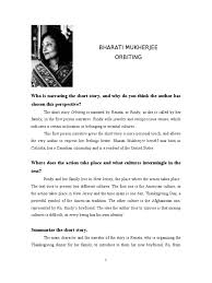 thanksgiving short stories bharati mukherjee narrative