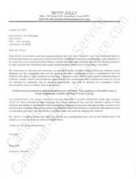 tutor cover letter no experience 5643
