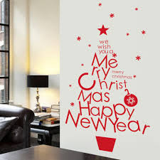 2017 merry christmas decoration wall stickers tree wall decals
