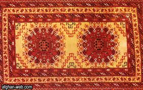 afghanistan online afghan carpets and rugs
