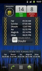 muslim apk muslim prayers times apk for android