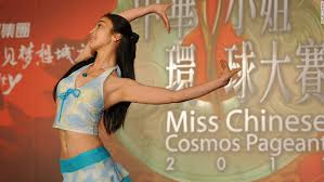 beauty contest essay beauty contests are harmful free cause and     Connect U S  Fund