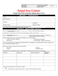 target store recruitment application form free download