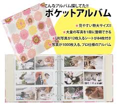 1000 pocket photo album kekkon album rakuten global market 1000 1000 storage in seat